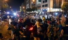العربية عن مصدر وزاري: بحث اعلان حالة الطوارئ في لبنان