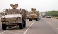 الغارديان: بيع السلاح للسعودية عادة يصعب الأقلاع عنها رغم الأعداد الكبيرة من الضحايا