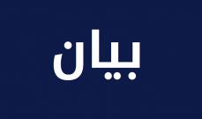 ممثلو وسائل الاعلام دعوا المرجعيات السياسية لاتخاذ قرار جريء بعزل فؤاد أيوب