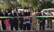 اليونيفيل الايطالية دشنت مشروع خيمة ملعب ميتم في بلدة تبنين
