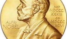 فوز العالمان البريطاني هارت والفنلندي هولمستروم بجائزة نوبل للاقتصاد