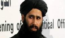 حكومة طالبان: تنظيم