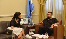 أحمد الحريري بحث مع الوزيرة الأسترالية اللبنانية الأصل مارلين كيروز بآخر التطورات