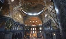 الشؤون الدينية التركية: رسومات مسجد آيا صوفيا ليست عائقا أمام الصلوات