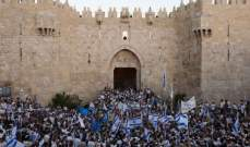 خطة فلسطينية للحصول على العضوية الكاملة للدولة