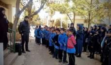 الجيش يوزع معاطف على مدارس الجنوب في اطار حملة في كل مدارس لبنان