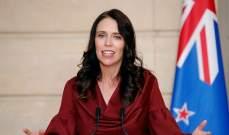 رئيسة وزراء نيوزلندا: نتيجة الإنتخابات بمثابة تصديق لجهود الحكومة بمنع انتشار كورونا