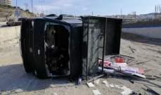 مقتل عامل بانقلاب شاحنة في قصرنبا