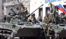 جمهورية دونيتسك الشعبية تتهم القوات الأوكرانية بخرق الهدنة 9 مرات