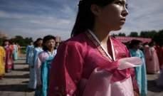 هيومن رايتس تكشف ان العنف الجنسي جزء من الحياة اليومية في كوريا الشمالية