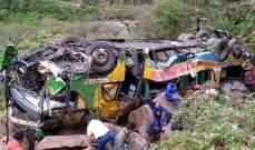 وفاة 17 شخصا على الأقل نتيجة سقوط حافلة ركاب في واد في البيرو