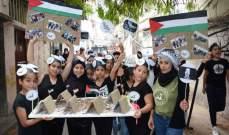 """النشرة: مسيرة """"مفتاح الامل.. والعودة"""" في مخيم عين الحلوة احياء ليوم اللاجئ"""