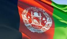 الداخلية الأفغانية: مقتل 4 مسلحين اثر انفجار قنبلة بمنزل تابع لطالبان