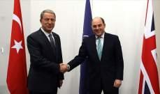 وزير الدفاع التركي ونظيره البريطاني بحثا بالوضع في ليبيا وشرق المتوسط