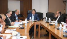 كنعان: إقرار قانون صناديق الاستثمار خطوة جريئة للمنافسة