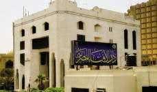 دار الإفتاء المصرية: وجود المصاب بمرض معدى بالأماكن العامة حرام