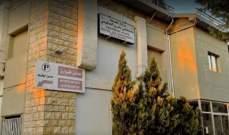 مستشفى بشري الحكومي: طي حقبة الوباء بشفاء جميع المصابين الـ75