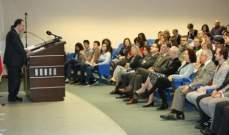 """كيدانيان يفتتح """"الأسبوع الدولي للتعليم"""" بالجامعة اللبنانية الأميركية"""