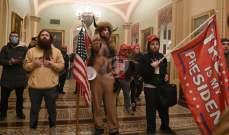 مكتب التحقيقات الفيدرالي يحذر من مظاهرات مسلحة قبل مراسم تنصيب بايدن في 20 الجاري