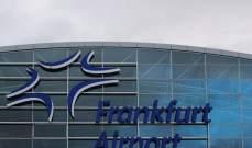 مطار فرانكفورت يعلن تأجيل بعض رحلات الأحد لإبطال قنبلة من الحرب العالمية الثانية