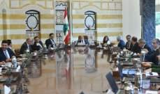 مصادر للشرق الأوسط: الثنائي الشيعيكان وراء تأجيل البحث في التعيينات