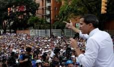 غوايدو يعلن مقاطعة المعارضة للانتخابات التشريعية المبكرة