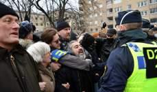 شرطة السويد تفرّق تظاهرة ضمّت مئات المعارضين للقيود المفروضة بسبب كورونا
