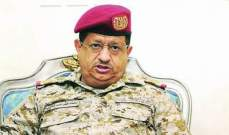 نجاة وزير الدفاع اليمني من انفجار استهدف مقر وزارة الدفاع في مأرب