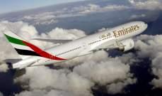 """شركة """"طيران الإمارات"""" أعلنت استئناف رحلاتها إلى السودان بدءا من 8 تموز"""