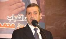 قبيسي: من زرع الارهاب على مساحة الشرق الاوسط ينتج ارهاباً وتطرفاً وعنصرية في بلدنا