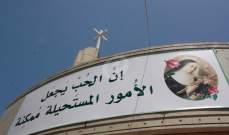 أبو غزالة دعا للمشاركة في صلاة لمناسبة عيد القديسة ريتا