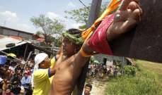 رجال في الفيليبين يحيون يوم الجمعة العظيمة بالصلب وبجلد أنفسهم