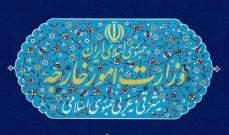 خارجية إيران أكدت ضرورة احتواء الأجواء المتأزمة بإدلب: نواصل جهودنا لعقد قمة أستانا
