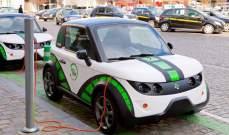 بكين تبني أكثر من 200 ألف محطة شحن للسيارات الكهربائية