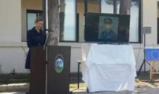 افتتاح المدرسة الإقليمية لنزع الألغام بدعم من الاتحاد الاوروبي