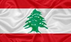 مصدر لرويترز: لبنان سيدعو 8 شركات لتقديم عروض لإسداء المشورة المالية مع دراسته خيارات بشأن الدين