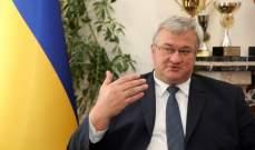 سفير أوكرانيا في أنقرة: موقف تركيا من شبه جزيرة القرم ثابت ولا يتحول
