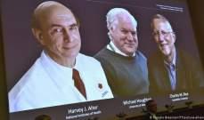 """معهد كارولينسكا السويدي: فوز أميركيين وبريطاني بجائزة نوبل للطب لاكتشافهم فيروس الكبد """"سي"""""""