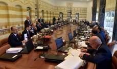 LBC: تم التوافق على 10 مقاعد وزارية لرئيس الجمهورية والتيار الوطني