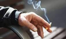 ما هو الخطر الذي تشكلها اعقاب السجائر بعد رميها على البيئة؟