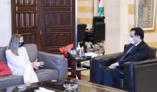 رئيس حكومة تصريف الأعمال التقى سفراء إيطاليا واليونان ورومانيا