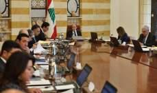 مؤشرات أوروبية وعربية توحي بأن لبنان لن يترك في قعر البئر المالي