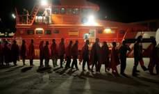 خفر السواحل الإسباني أنقذ أكثر من 200 مهاجر من إفريقيا