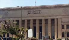 القضاء المصري قرر السجن 5 سنوات للمتهم أحمد حمدان بقضية التخابر مع حزب الله