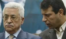تقدم على خط المصالحة بين عباس ودحلان برعاية مصرية