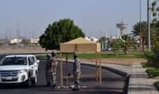 انتشار أمني في مكة المكرمة في أول أيام عيد الفطر بسبب كورونا