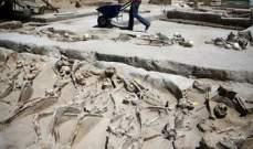 اكتشاف مقبرة جماعية تضم 1500 هيكل عظمي مكبلين بالأغلال في اليونان