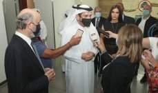 جعجع: الموقف القطري مشابه لمواقف باقي الدول العربيّة لجهة مساعدة لبنان