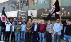 القومي نظم اعتصاما رمزيا أمام وزارة العمل دفاعا عن مؤسسسة الضمان