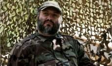 """الحياة:تسمية صاروخ إيراني بـ""""عماد"""" قد تكون نسبة إلى عماد مغنية"""